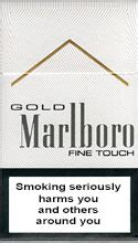 Cheap Marlboro Cigarettes online, fast delivery in UK
